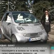 avtomobil_smart_kola_za_abiturentski_bal_svatba_pod_naem
