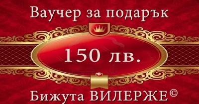 8 елегантен подарък с бижу за месец на жената Осми март