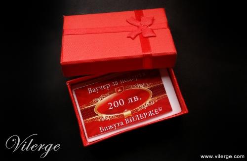 бижута за ВЕЛИКДЕН подаръчен ваучер за жени подарък