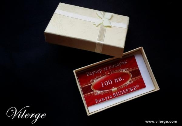 луксозен подарък за ВЕЛИКДЕН с подаръчен ваучер за бижута