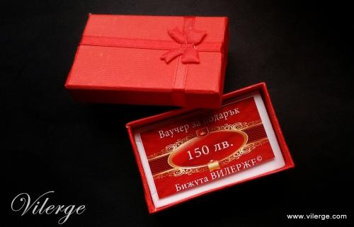 стилен подарък за ВЕЛИКДЕН с бижута за жени празник