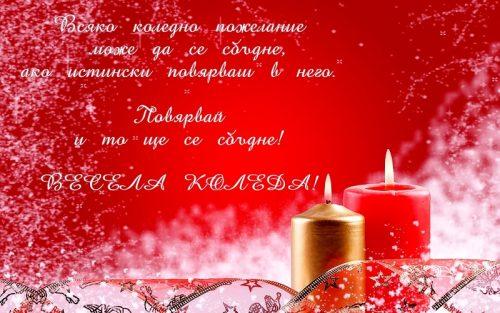 Луксозни бижута за Коледа и Нова Година