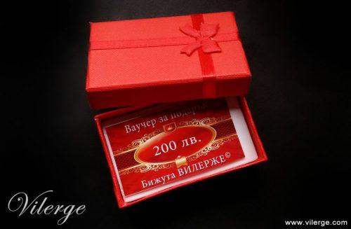 Луксозни подаръчни ваучери за Свети Валентин с елегантни бижута за жени